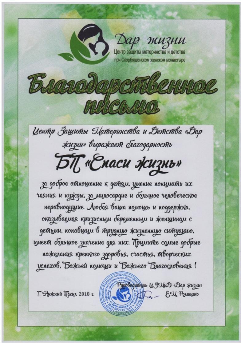 14 нижнетагильским семьям оказана помощь к Михайловским дням