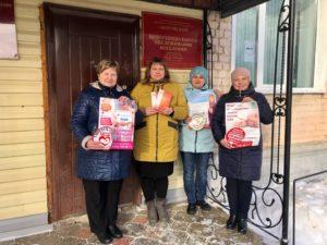 В более чем 80-ти учреждениях Волгоградской области размещены 270 плакатов «За жизнь!»