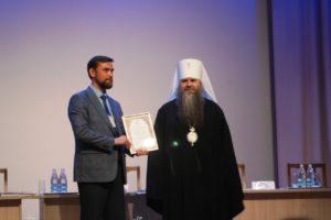 Три лектора общероссийского общественного движения за жизнь стали лауреатами специальной премии конкурса «Серафимовский учитель»