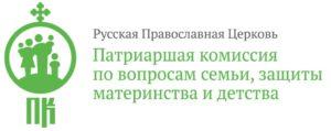 ение Патриаршей комиссии по семье по поводу отношения Церкви к вопросам вакцинопрофилактики