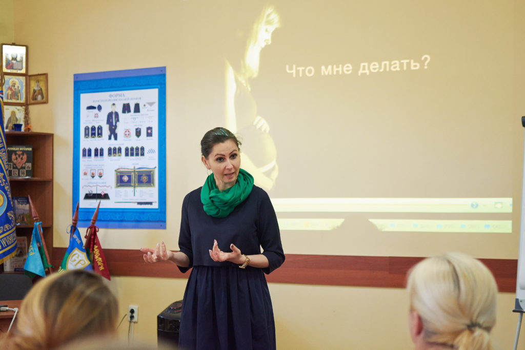 Выездной семинар в Выксе