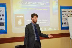 Выездной семинар