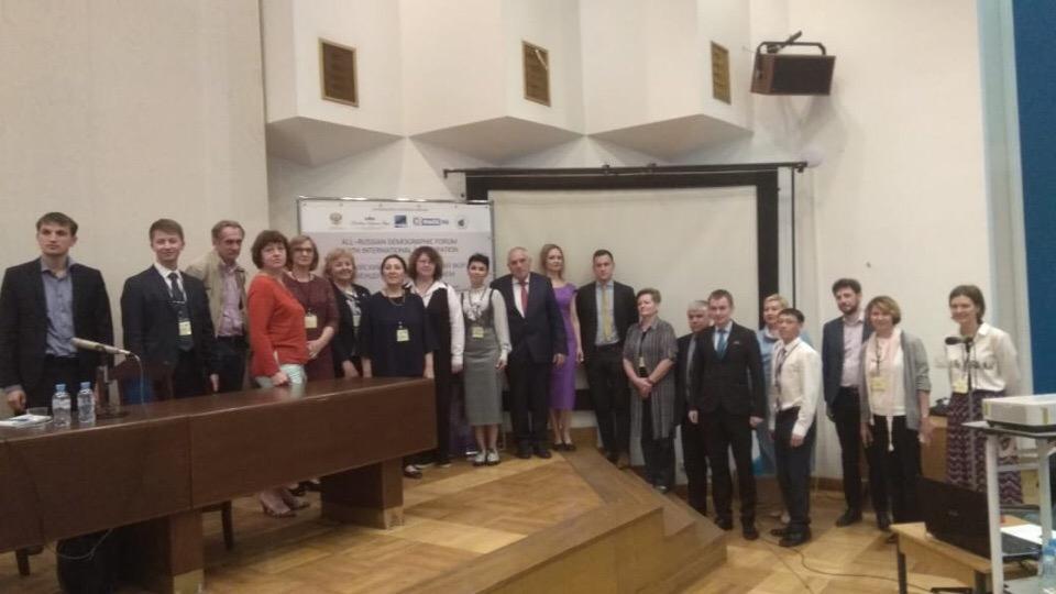 Эксперты движения «За жизнь!» приняли участие в 1-м Всероссийском демографическом форуме ИСПИ РАН