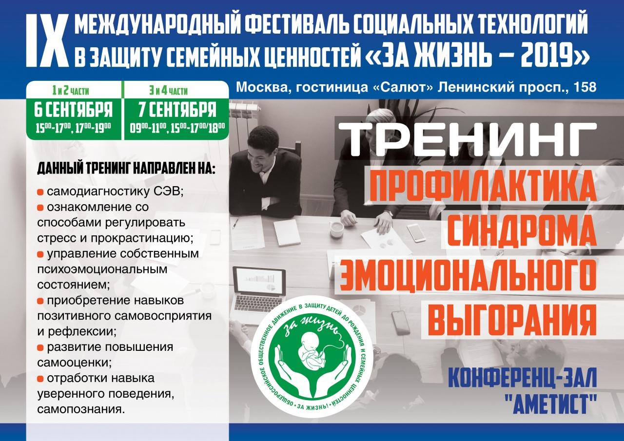 Секция Марии Студеникиной