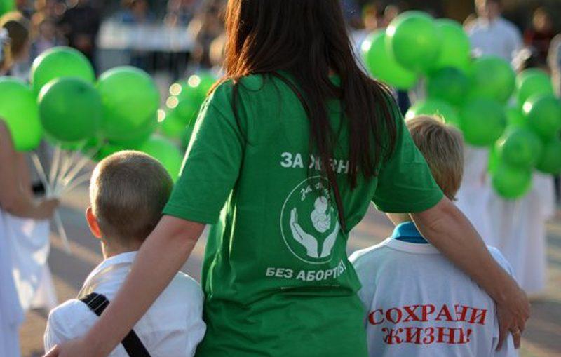 «Московская правда» рассказала о движении «За жизнь!»