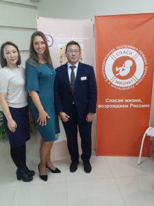 Программа «Спаси жизнь» совместно с Министерством здравоохранения республики Саха (Якутия) организовали обучающую конференцию «Современные аспекты социально-психологической помощи беременным женщинам».