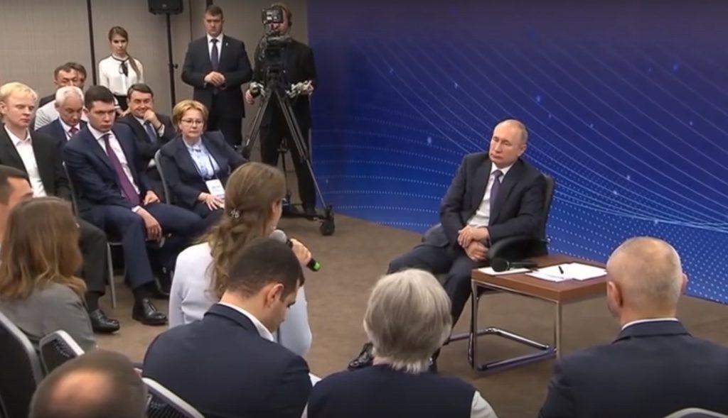 Диалог Марии Студеникиной с Президентом РФ