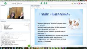 В семинаре по алгоритмам взаимодействия НКО и государственных органов с кризисной линией ООД «За жизнь!» приняли участие 170 человек