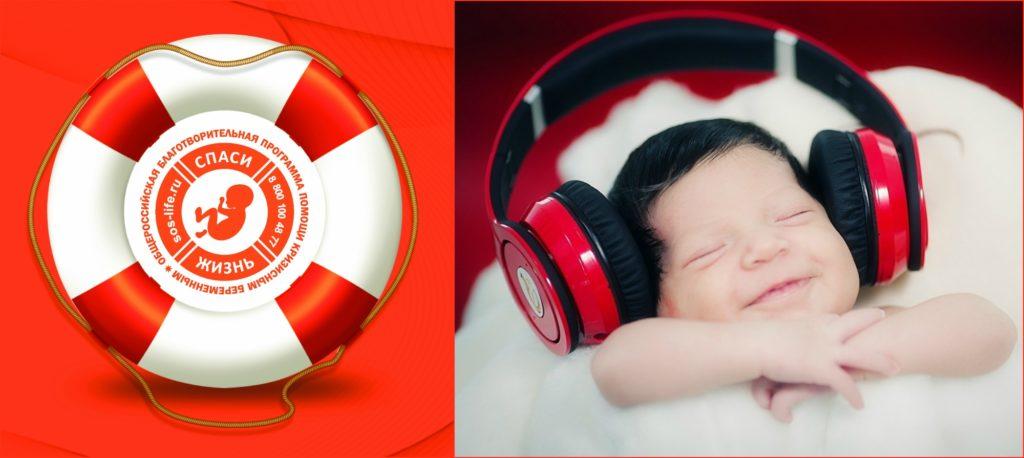 Созданы пять аудиороликов социальной рекламы кризисной линии для радио!