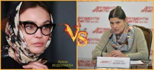 Екатерина Маркова: «...назначить ей общественно-полезные работы»