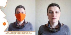 Обращение руководителя Благотворительной программы «Спаси жизнь» Екатерины Марковой