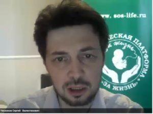 Задачи движения в условиях разворачивающегося экономического кризиса обсудили участники общероссийского вебинара