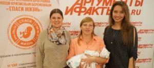 Беременных предложили поддержать наравне с семьями
