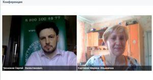 Онлайн-семинар в Сибирском федеральном округе