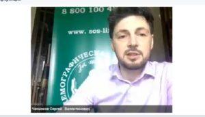 Онлайн-семинар в Приволжском федеральном округе