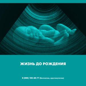 Новая серия информационно-просветительских материалов